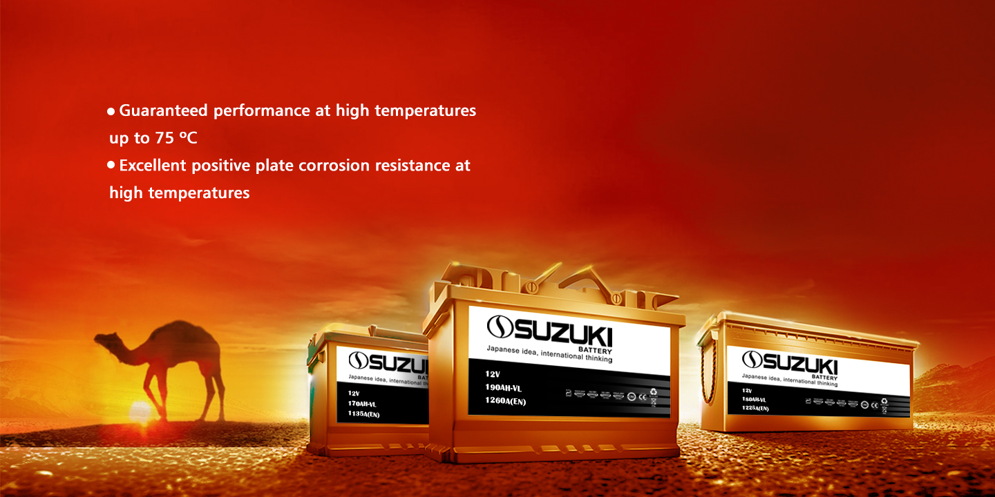 suzuki-battery-home-banner